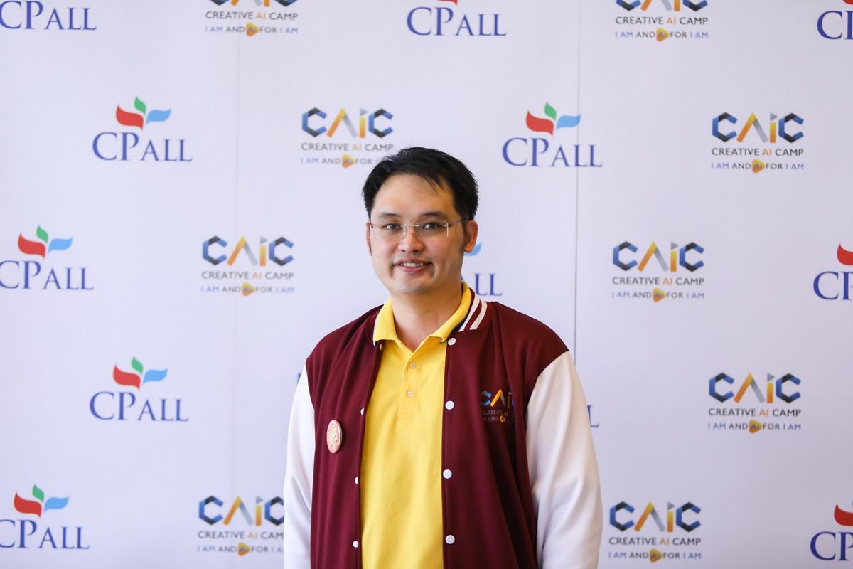 ด้าน ดร.พงส์ศักดิ์ โหลิมชยโชติกุล ผู้อำนวยการสำนักปัญญาประดิษฐ์สร้างสรรค์ บมจ.ซีพี ออลล์