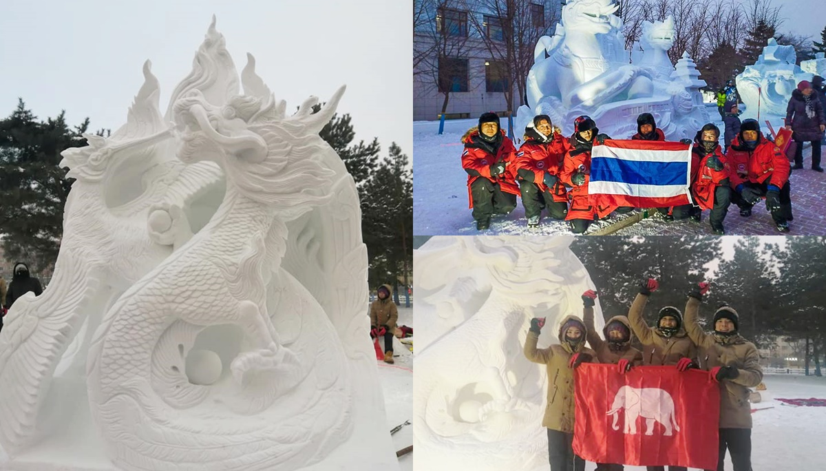 นักศึกษาอาชีวะ เด็กเก่ง เด็กไทย เด็กไทยคว้าแชมป์โลก
