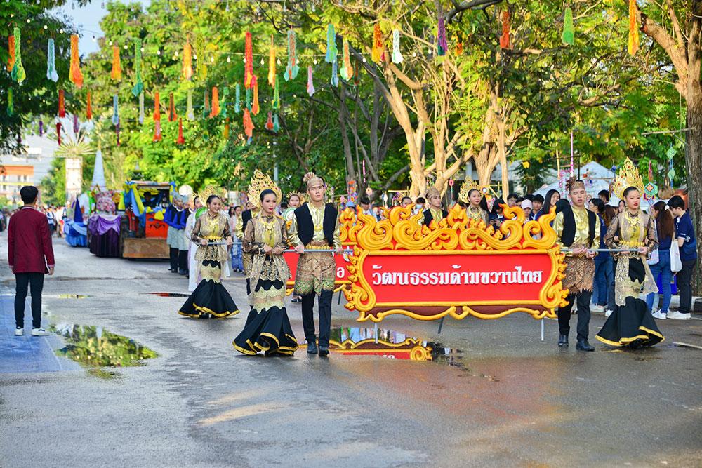 วัฒนธรรมด้ามขวานไทย