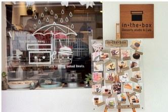 3 ร้านอร่อยสุดฮิต ขวัญใจเด็กนิเทศศาสตร์ ริมรั้วจุฬาฯ